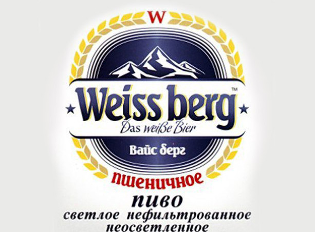 Waissberg